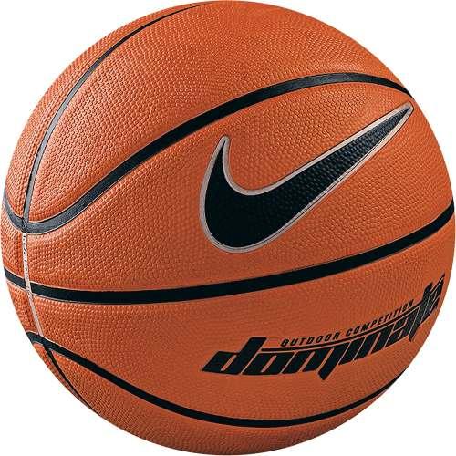 estático Agarrar Abultar  🥇 Nike Dominate ▷【 El Balón Todoterreno del 2020 】